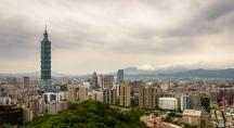 From Mt. Elephant, Taipei, Taiwan (台灣 台北 象山)