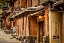 Ninenzaka, Kyoto, Japan (曰本 京都 二年坂 / 二寧坂)