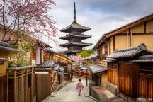 The Pagoda of Yasaka, Kyoto, Japan (日本 京都 法観寺)